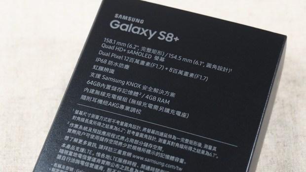用手機改變你的生活:三星年度旗艦 Galaxy S8+ 開箱、評測 4222063
