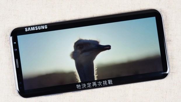 用手機改變你的生活:三星年度旗艦 Galaxy S8+ 開箱、評測 4282176