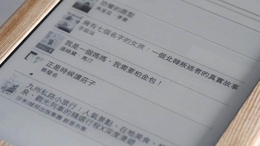 專為中文而生的電子書閱讀器 mooInk 正式發表,數萬本書隨身帶著走 5172313