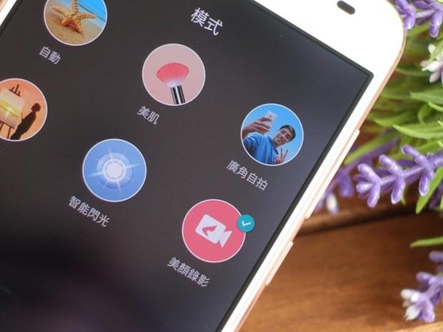 鑲嵌耀眼施華洛世奇寶石的 SUGAR S9 糖果手機開箱,6400萬超高解析度與美顏錄影讓人愛不釋手 DSC08586