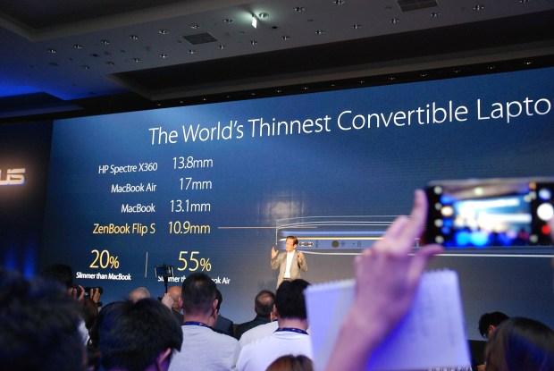 華碩 2017 新品筆電、手機大量公開!高效輕薄超亮眼 DSC_0061-900x602