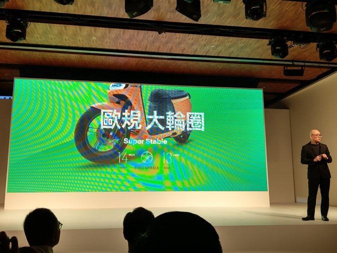 Gogoro 2 驚艷登場!彭湃動力、極致個性化配置設計五色齊發,最低不到5萬! IMAG0195