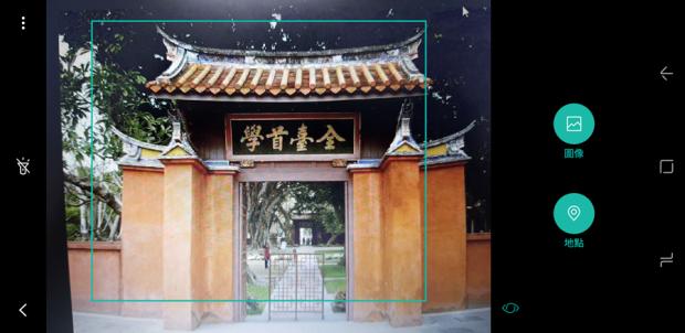 用手機改變你的生活:三星年度旗艦 Galaxy S8+ 開箱、評測 Screenshot_20170501-011015