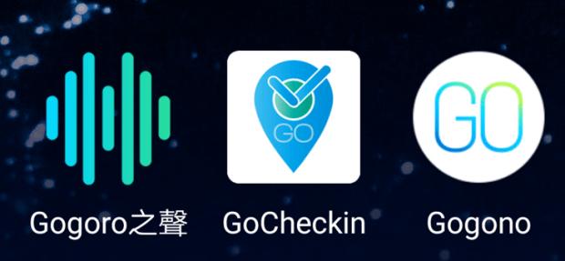 隨意更換 Gogoro 音效超簡單!Gogoro 之聲 App 幫你搞定 Screenshot_20170509-174514
