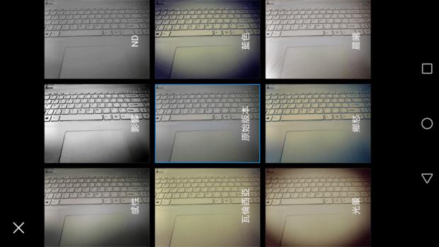一秒變攝影大師,HUAWEI P10 Plus 超強攝影、續航、效能開箱實測分享 Screenshot_20170512-152725