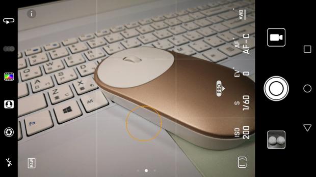 一秒變攝影大師,HUAWEI P10 Plus 超強攝影、續航、效能開箱實測分享 Screenshot_20170512-152913