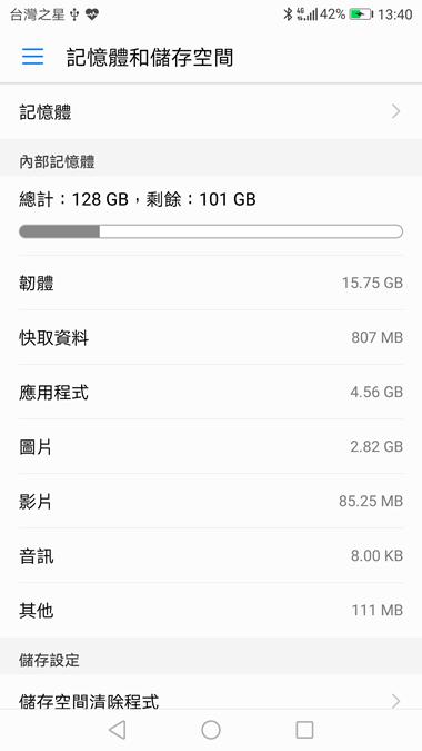 Screenshot_20170515-134055