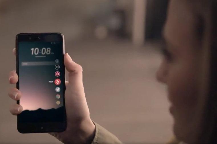 疑似 HTC U 11 跑分與規格現身 Geekbench 網站 htc-u-11