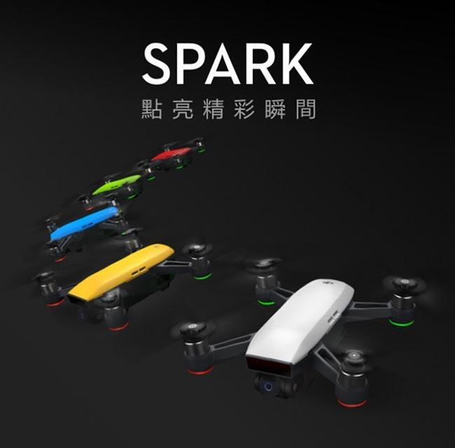 DJI 曉 Spark