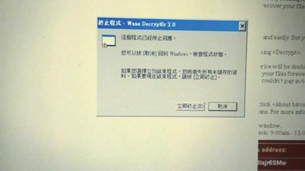 解惑:WannaCry 勒索風暴 XP 逃過一劫,原來是被老系統唾棄 wannacry-windows-xp-crash