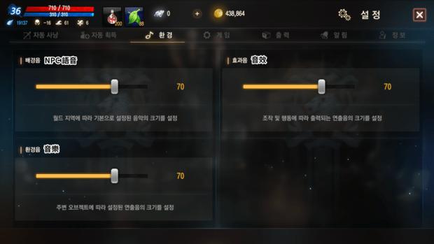 韓版天堂M 完整中文化界面翻譯對照說明 %E8%A8%AD%E5%AE%9A3
