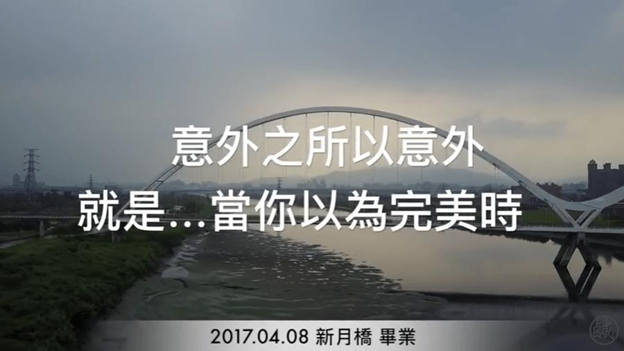 鹹魚爸 空拍機改造 Mavic Pro