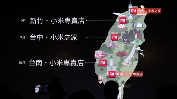 小米來囉!將於下半年在新竹、台中、台南設立新據點 6273194