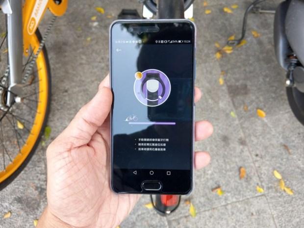 體驗心得:台南 oBike 無樁共享自行車試騎,自由停車無拘束 IMAG0845