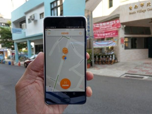 體驗心得:台南 oBike 無樁共享自行車試騎,自由停車無拘束 IMAG0873