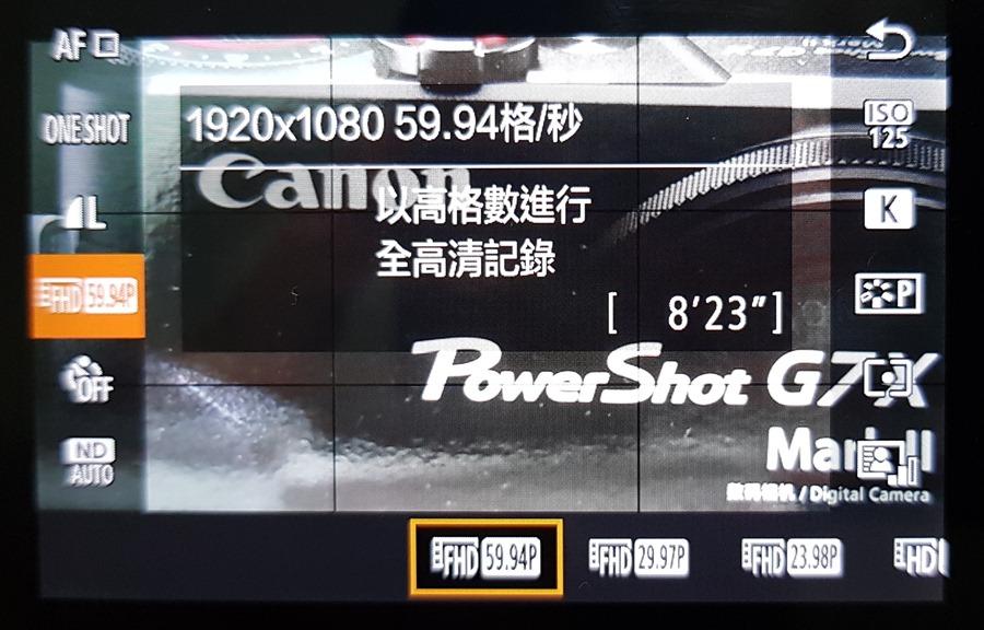 輕薄隨身高階數位相機 Canon PowerShot G7X Mark II 評測,參加神腦線上年中慶再送更多好禮! 20170718_171637-1