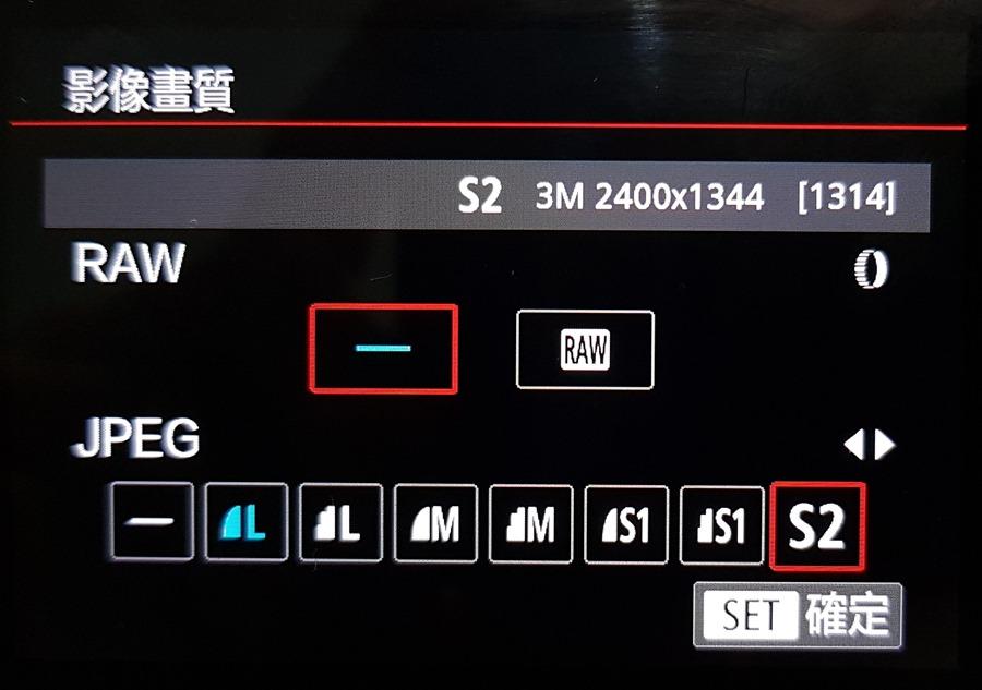 輕薄隨身高階數位相機 Canon PowerShot G7X Mark II 評測,參加神腦線上年中慶再送更多好禮! 20170718_173248-1