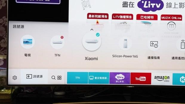 幾可亂真的超真實色彩!Samsung Q8C 65 吋 QLED 量子點電視開箱、評測 7073401