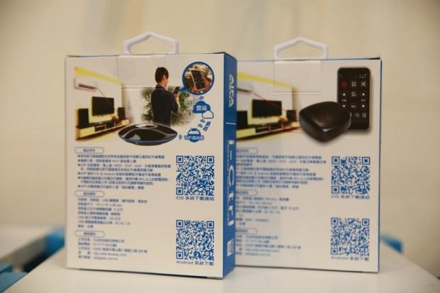 用 i-Ctrl 艾控讓手機變為無線遙控,遙控器 Bye bye IMG_7050