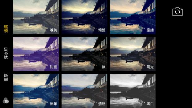 拍照真的棒!OPPO R11 前後 2,000 畫素相機讓你輕鬆拍出單眼相機般效果的照片 Screenshot_2017-07-03-18-45-13-34