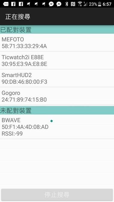 用 i-Ctrl 艾控、BWAVERC藍波控讓手機變為無線遙控,遙控器 Bye bye clip_image0144