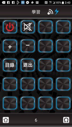 用 i-Ctrl 艾控、BWAVERC藍波控讓手機變為無線遙控,遙控器 Bye bye clip_image0264