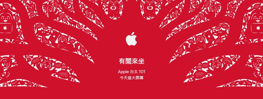 Apple Store 和其他蘋果經銷商有何不同? image