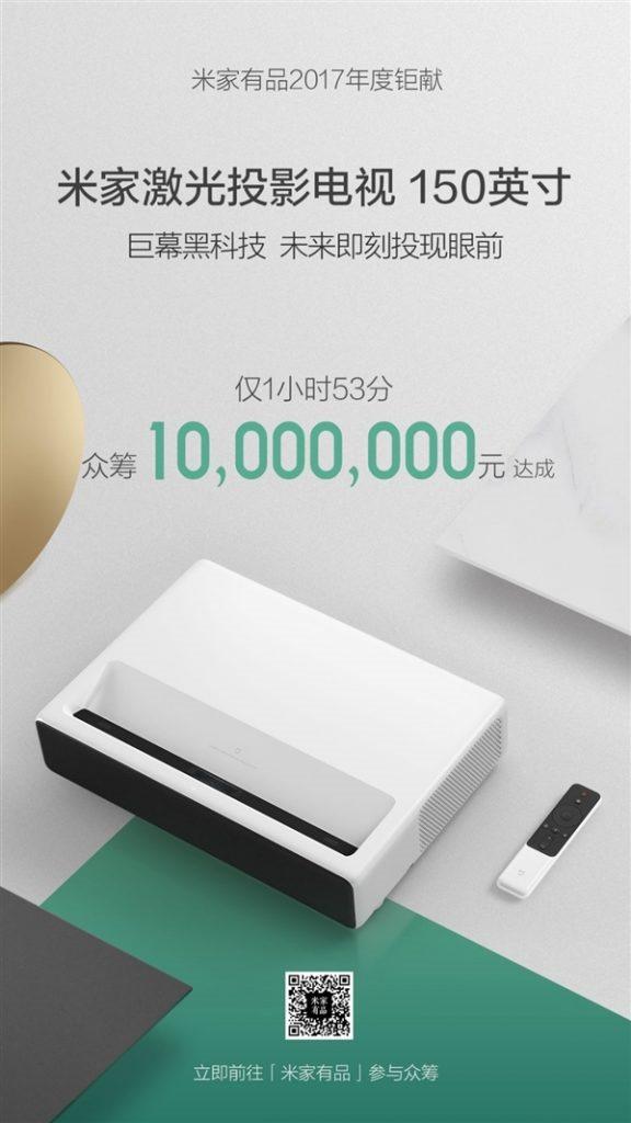 高價照樣瘋搶!米家激光投影電視眾籌2小時內突破 1,000 萬人民幣 mi-laser-576x1024
