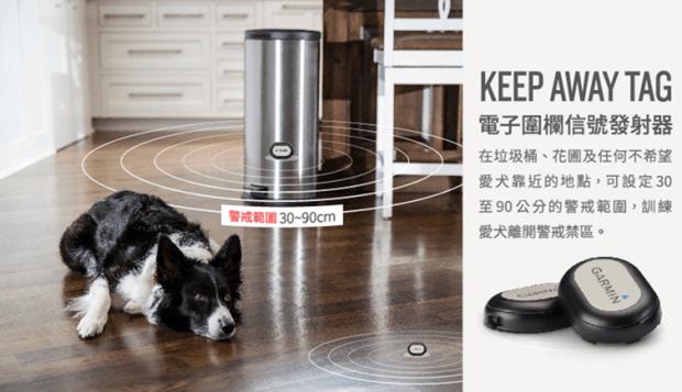 GARMIN 竟推出「電擊」寵物訓練裝置,吠叫、靠近禁區自動放電,極不人道 025