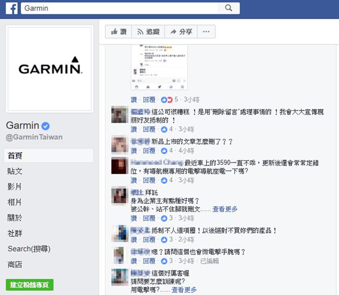 GARMIN 竟推出「電擊」寵物訓練裝置,吠叫、靠近禁區自動放電,極不人道 026