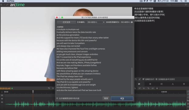 上字幕10倍快!超方便的 Arctime 影片上字幕/製作字幕軟體 (Windows/macOS/Linux 系統) 030