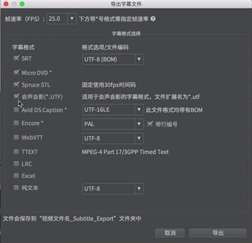 上字幕10倍快!超方便的 Arctime 影片上字幕/製作字幕軟體 (Windows/macOS/Linux 系統) 036
