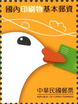 中華郵政函件費用調漲囉!即日起改新資費並發行無面值套票 73DAE025-8752-498B-A2B4-0A12EEE7AD27