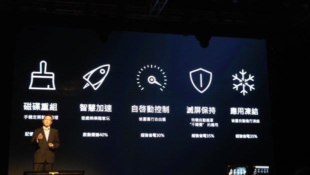 日系品牌 SHARP 推出無邊框新機 AQUOS S2,多項特色極似傳說中的 iPhone 8 8150401