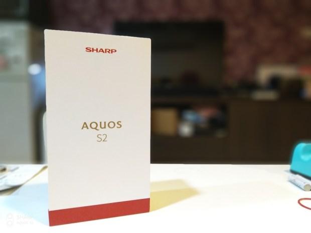 日系血統 SHARP AQUOS S2 開箱評測:用中階機的價格享受旗艦機的相機性能 IMG_20170829_011610