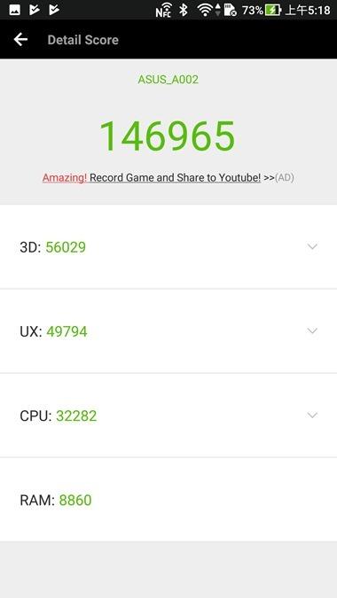 ZenFone AR評測,一機享受 AR+VR 潮科技 Screenshot_20170801-051858