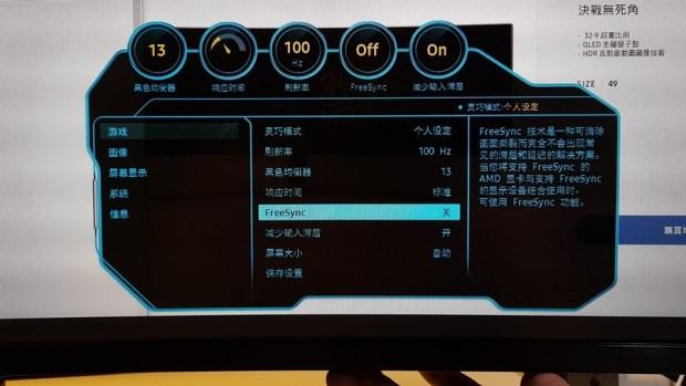 爽度最高!不只是電競螢幕,三星 32:9 超級寬螢幕 CHG90 評測 20170821_010409