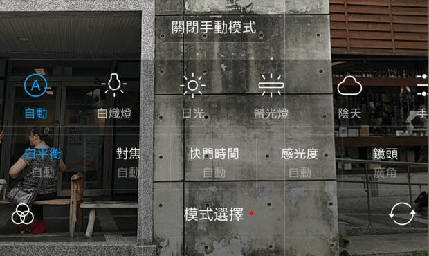 小米6陶瓷尊享版 (陶瓷黑)開箱評測:CP 值最高的旗艦級拍照手機 Screenshot_2017-09-21-16-07-57-375_com.android.camera