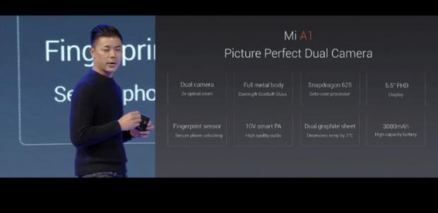 小米全新雙鏡頭手機 Mi A1 強勢登場!!首支搭載 Android one 系統,不到七千元 Screenshot_20170905-152131