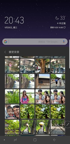 Screenshot_20170920-204355