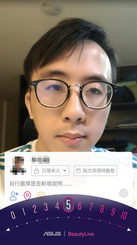 ZenFone 4 Pro 相機特色介紹及詳細實測 (大量照片實測) Screenshot_20170925-024449