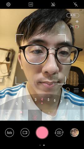 Screenshot_20170928-020636