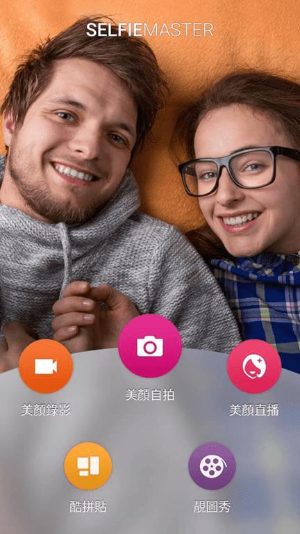 ZenFone 4 Pro 相機特色介紹及詳細實測 (大量照片實測) image-22