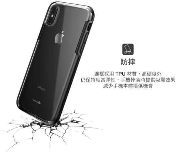 推薦 innerexile iPhone X 自我修復透明保護殼,裝殼也能保有原機質感 032