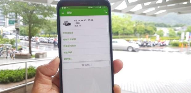 Zipcar 共享汽車體驗心得:大台北24小時隨時可租好方便 20170913_144539