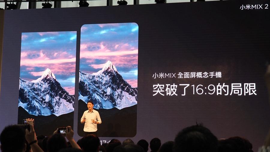 全面屏手機始祖「小米 MIX 2」正式在台灣上市,大螢幕佔比 14,999 輕鬆入手 A191675