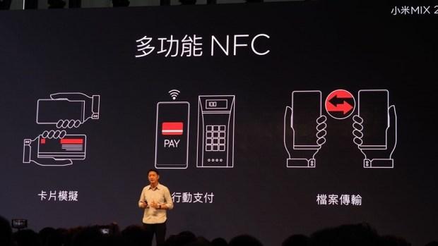 全面屏手機始祖「小米 MIX 2」正式在台灣上市,大螢幕佔比 14,999 輕鬆入手 A191737