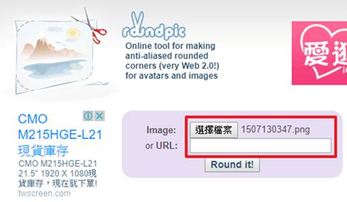 Roundpic 線上圓角圖片製作工具,支援 PNG 透明底 Image-018