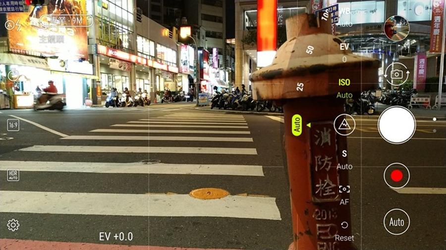 半價就能買到旗艦級相機!ASUS ZenFone 4 (ZE554KL) 評測 Screenshot_20171020-200844