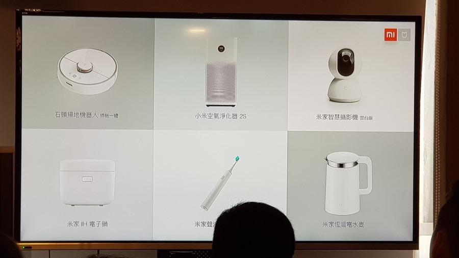 米家掃地機器人要來了! 小米透漏價格會較市面品牌便宜萬元以上! 20171127_102857